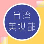 Taiwanbeauty