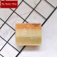 image of Oscents Works Natural Handmade Botanical Soap - Rosemary - 100g