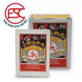 image of Three Legs Brand Medical Powder 12sachet