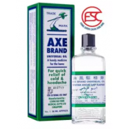 image of [FSC] Axe Brand Medicated Oil(#1) 56ml