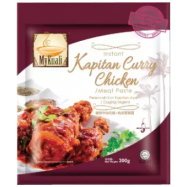 image of [FSC] Mykuali Instant Kapitan Curry Chicken/Meat Paste 200gm
