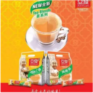 image of [FSC] Ah Huat Hainan Tea & Tea C 32gm x 15sachets (2 pack )