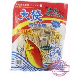 image of [FSC] Dahfa Fish Snack (Fillet) 320gm