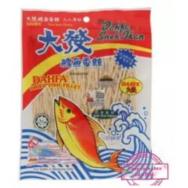 image of [FSC] Dahfa Fish Snack (Fillet) 50gm x 4pck