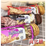 Mybizcuit Digestives Choco Biscuit 250g