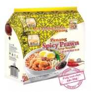 image of [FSC] Mykuali Penang Spicy Prawn Soup Noodle 105gm x 4pcs (bundle)