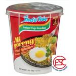 [FSC] Indomie Mi Goreng Special Cup Noodles 12cup x 75gm