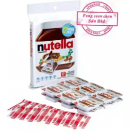 image of Nutella Hazelnut Spread Travel pack 15gm x 12pc