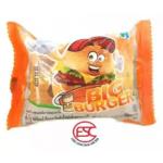 [FSC] Yupi Big Burger Gummy 32gm x 18 pieces