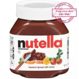 image of [FSC] Nutella Hazelnut Spread 350gm