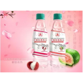 image of [New] Three Legs Brand Cooltopia Cooling Water 320ml x 2botol (Lychee/Guava)