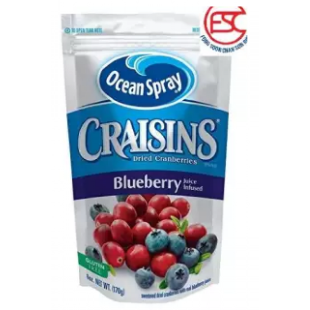 [FSC] Ocean Spray Craisins Dried Cranberries Blueberry Juice Infused 142gm