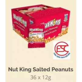 image of [FSC] Thumbs Brand Nut King Salted Peanut 36pieces x 12gm
