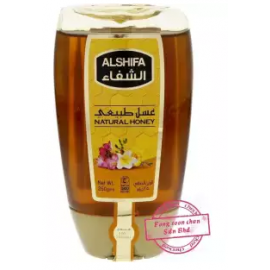 image of [FSC] Alshifa NATURAL Honey (Squeeze Botol) 250gm