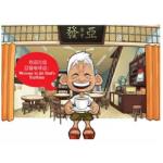[FSC] Ah Huat Extra Rich White Coffee 40gm x 15sachets