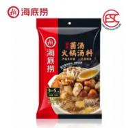 image of [FSC] Haidilao Hotpot Instant Soup Base - Mushroom【海底捞菌汤火锅汤料】150gm