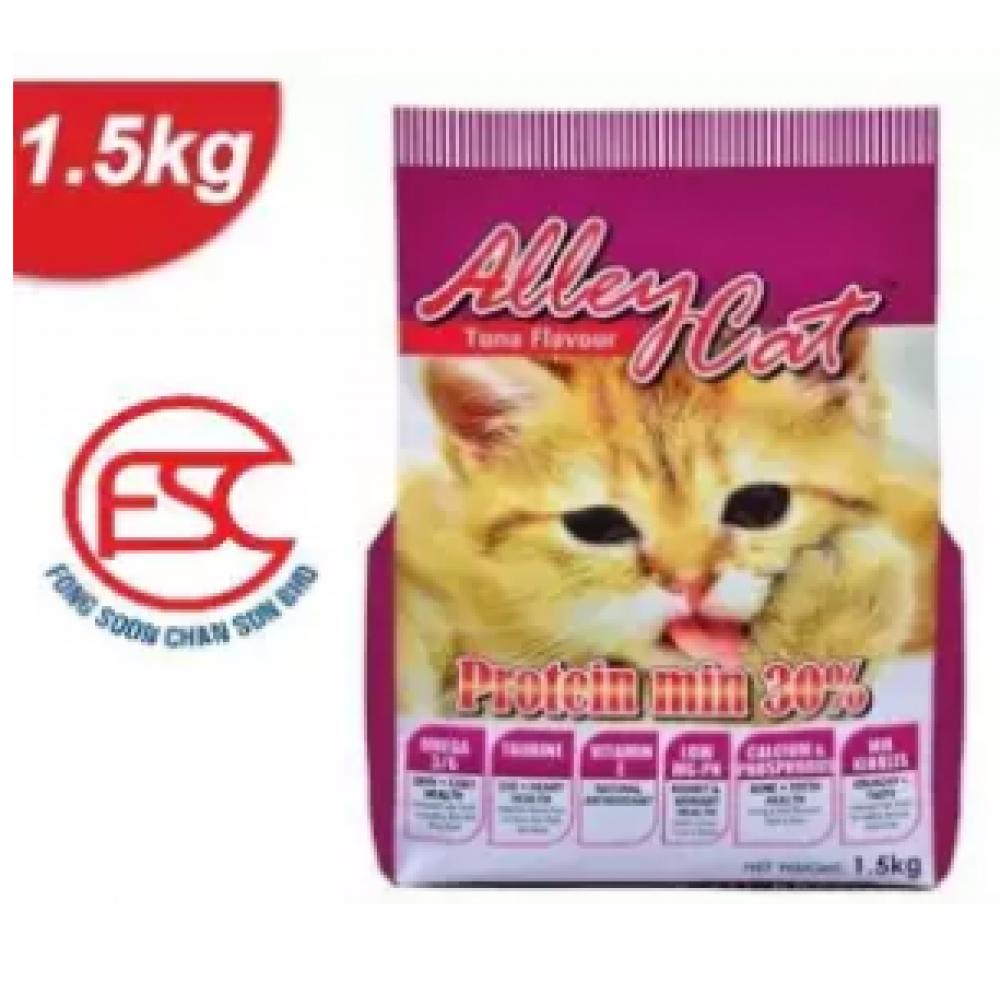 [FSC] AlleyCat Dry Cat Food 1.5kg