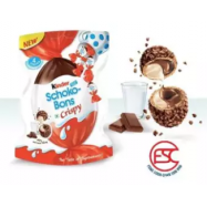 image of [FSC] Kinder Schoko Bons Crispy T4 x 23.2gm x 8pck