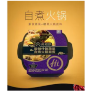 image of [FSC] Haidilao 海底捞自煮自热火锅酸辣什锦蔬菜味 Sour Spicy Mixed Vegetable Hotpot 410g
