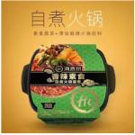 [FSC] Haidilao 海底捞自煮自热火锅香辣素食味 Spicy Vege Hotpot 400g