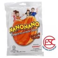 image of [FSC] Nano Nano Unique Flavour Candy 30pack x 15gm
