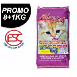 image of [FSC] AlleyCat Dry Cat Food 9kg