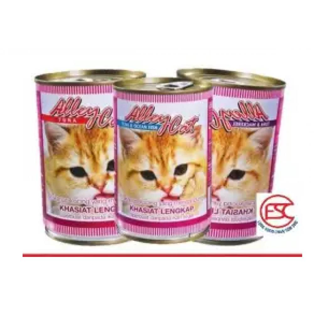 [FSC] AlleyCat Wet Cat Food 400gm (Can) - Tuna Fish