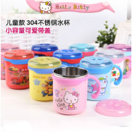 image of 带盖卡通不锈钢防烫喝水杯 / Ready Stock Cartoon stainless steel anti-scalding cup with lid