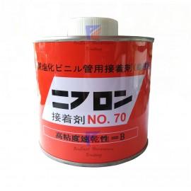image of Japan Original 'ZZZ' pvc glue - 500gm