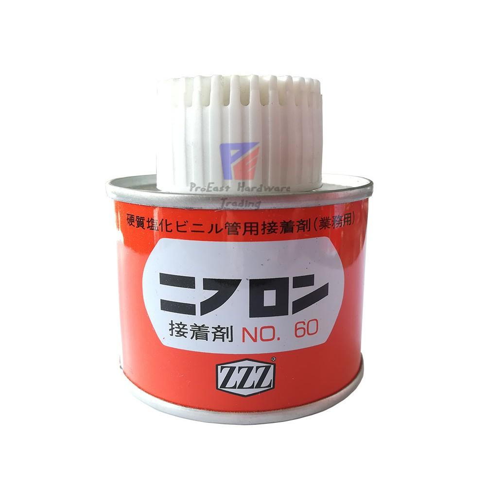 Japan Original 'ZZZ' pvc glue - 100gm