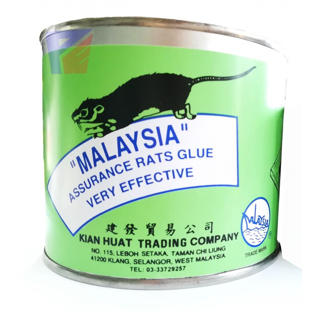 RAT GLUE/Gum Tikus/黑色强力老鼠胶 - 300g