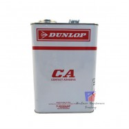 image of Dunlop CA Contact Adhensive Glue- 3Litter