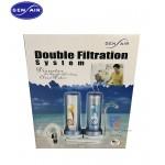 GEN AIR Double Filtration Filter Set