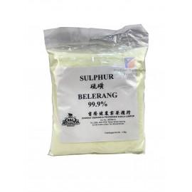 image of 99.9% Sulphur / Belerang / 硫磺 (Snake Repellent)-500G