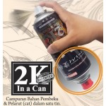 Samurai Spray Paint 2K06 Epoxy Metal Primer-400ml(Silver Grey)