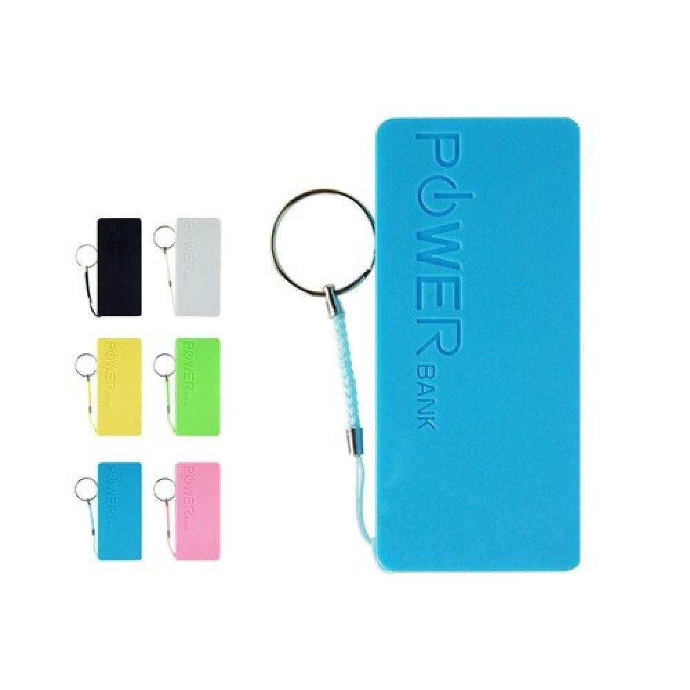 Perfume 2*18650 Battery Charger + DIY POWERBANK BOX