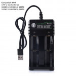 Universal Dual Slot 10440/14500/16340/18350//18650/26650 USB Battery Charger