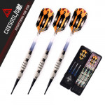 CUESOUL Q4 17grams Electronic Soft Tip Darts