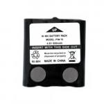 MOTOROLA TLKR T5/T6/T7/T8/T80 800mAh Ni-MH Battery