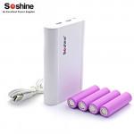 SOSHINE E3 18650 Battery Charger + DIY Powerbank Box
