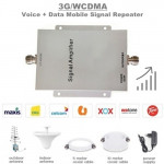 3G/WCDMA 2100Mhz Mobile Signal Booster Amplifier Repeater