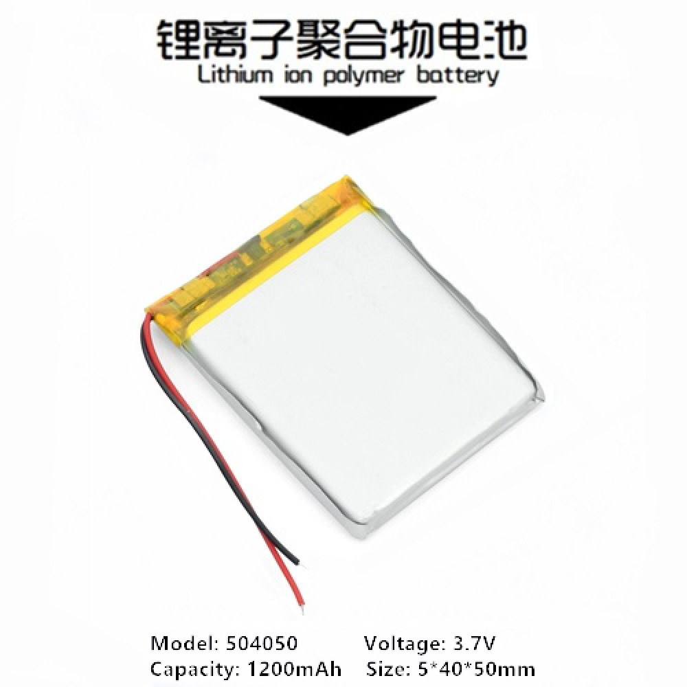 504050 3.7V 1200mAh Rechargeable Lithium Polymer Battery