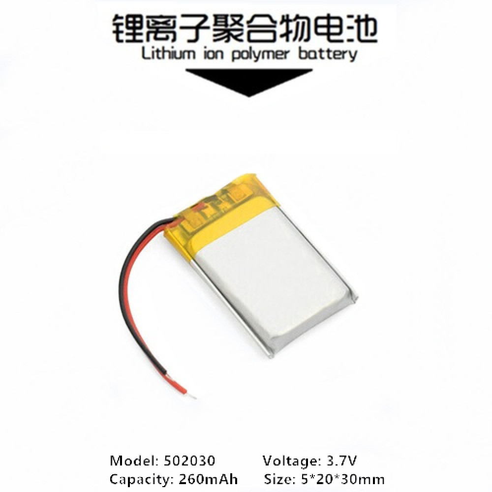 502030 3.7V 300mAh Rechargeable Lithium Polymer Battery