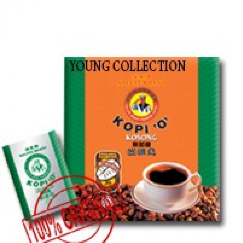 Salute Brand Cap Kopi 'O' Kosong 20 sachets x 10gm Buy 5 Save more
