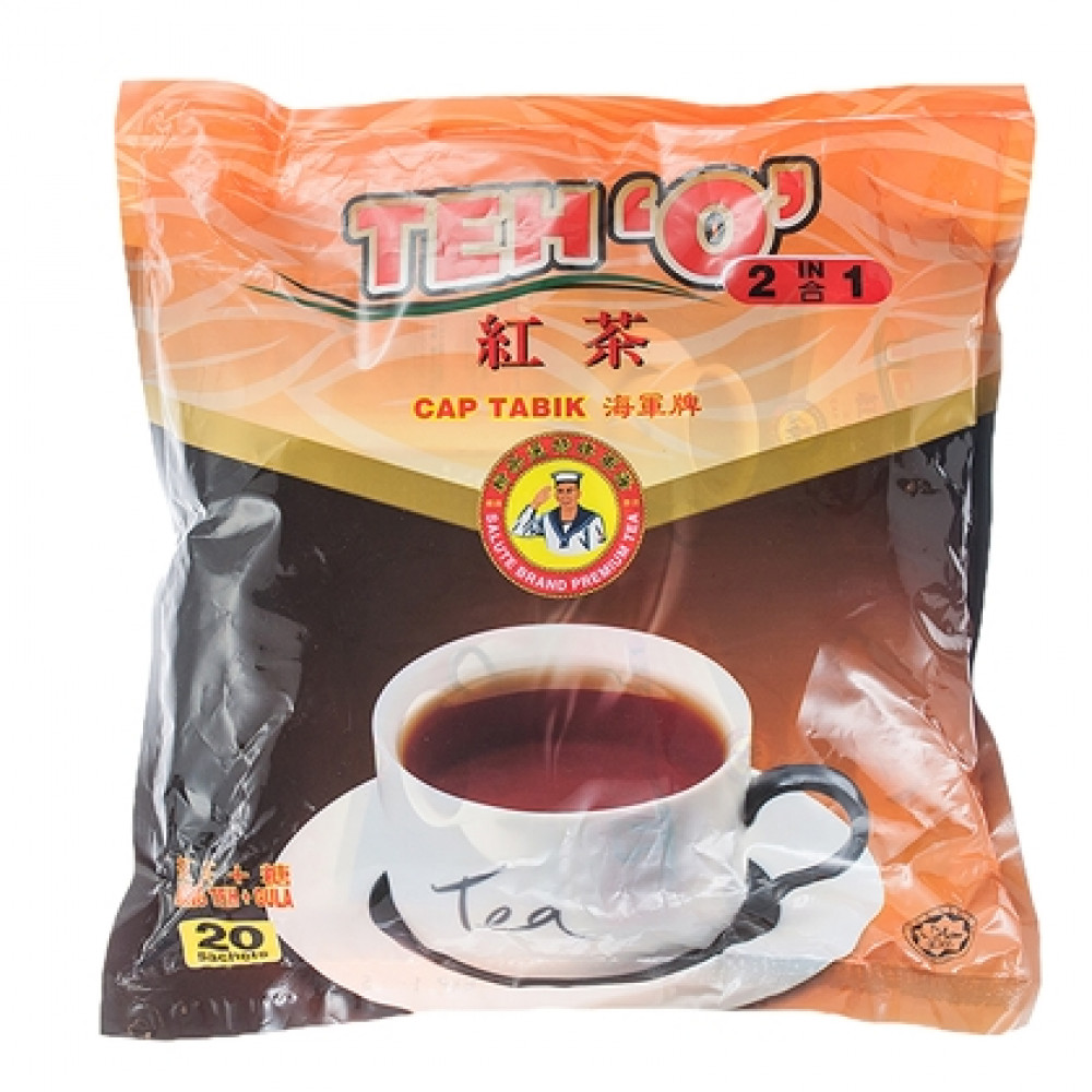Salute Brand Cap 2 in 1 Teh 'O' 20 sachets X 16gm Buy 5 Save more