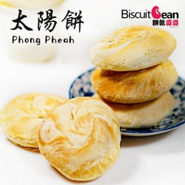 image of Phong Pheah 太阳饼 (8 pieces)