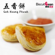 image of Goh Heang Pheah 五香饼 (8 pieces)