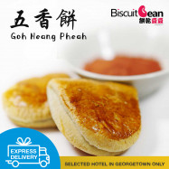image of 【Express Delivery】Goh Heang Pheah 五香饼 (8 pieces)