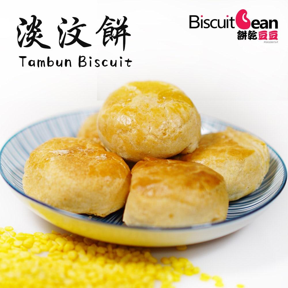 Tambun Biscuit 淡汶饼 (30 pieces)