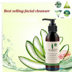 Sukin Foaming Facial Cleanser 125ml BUY 2 SAVE MORE